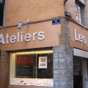 theatre-les-ateliers